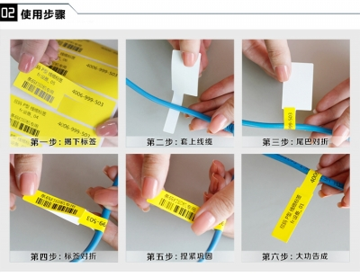 P-Type Flag Labels for Patch Cords, Yellow